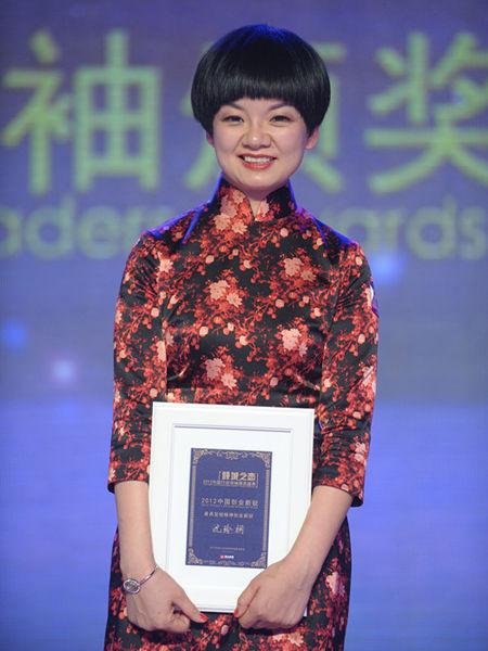"""""""第四届中国行业领袖论坛""""于2012年12月15日在上海举行。上图为香港达凯国际有限公司董事总经理沈玲娴。(图片来源:新浪财经)"""