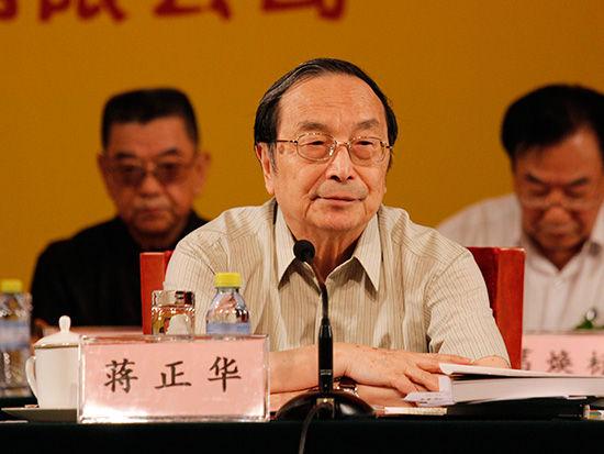 十届全国人大副委员长蒋正华演讲