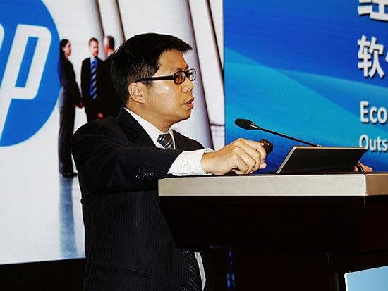 惠普公司中国区IT服务外包销售总监刘军(图片来源:新浪财经)