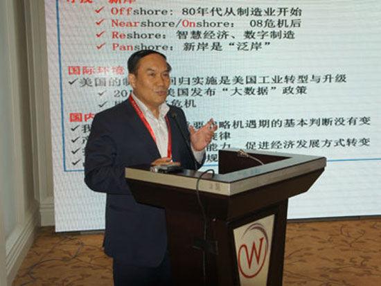 云华时代智能科技有限公司董事长郭昕(图片来源:新浪财经)