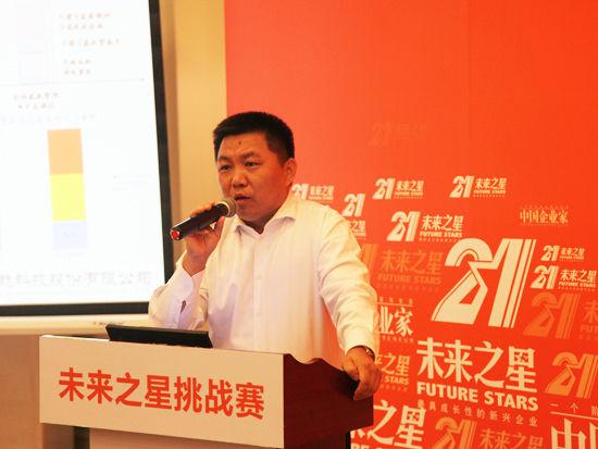 """""""第十四届中国企业未来之星年会""""于2014年6月27日-29日在湖北省咸宁市举行。上图为天壕节能科技股份有限公司董事长陈作涛。(图片来源:新浪财经 梁斌 摄)"""