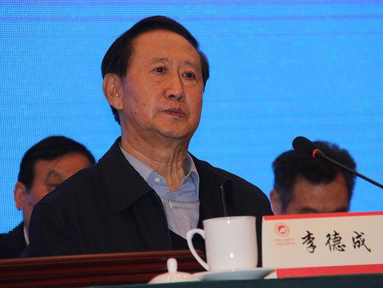 """""""2016年全国企业管理创新大会""""于4月17日在北京召开。上图为中国企业联合会常务副会长兼理事长李德成。(图片来源:新浪财经)"""