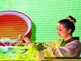 中国普洱茶节