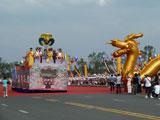 中国满族风情国际旅游节