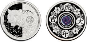 上币09年新品发布会在沪举行
