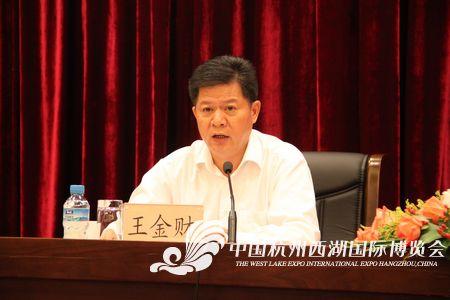 """""""志愿服务事业""""是杭州的金名片(组图)"""