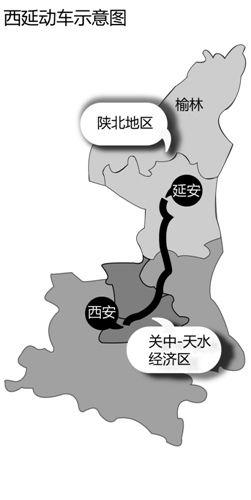 """陕西""""双城记"""":最强经济区实现联合"""