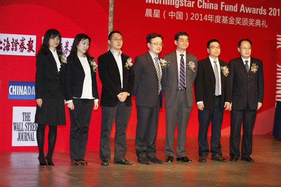 图文:早星(中国)2014年度基金奖品发奖品合影|基金