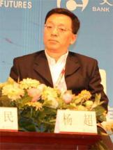 中谷粮油期货部副总经理杨超