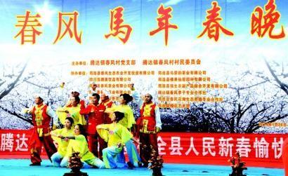 新春秧歌调歌谱