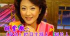 著名演员丛珊和朱时茂做客新浪谈3・15实录