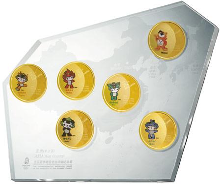 历届夏季奥运会会徽和吉祥物纪念章