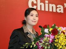第12届(2007)中国资本市场论坛