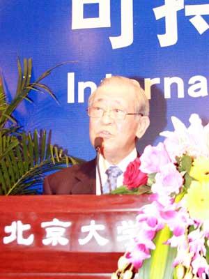 可持续发展新进展国际学术研讨会在北大召开