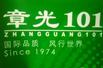 北京章光101染发膏长期使用可能致癌