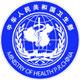 卫生部:人感染猪流感可防可控可治