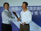 《中国企业家》总编辑黄丽陆与获奖者