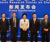 中美清洁能源联合研究中心成立