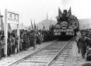 成渝铁路通车典礼。