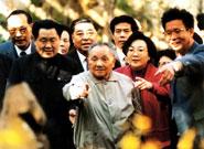 1992年邓小平首次亲临深圳视察