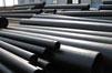 美国调查中国钢管