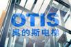 北京地铁2条新线弃用奥的斯 将用国产品牌电梯