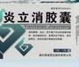 通化颐生药业股份有限公司