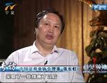中国证券业协会理事张长虹