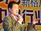 黄怒波:华商企业新十年黄金机遇
