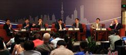 """全体大会三:人民币跨境使用与中国金融走向世界"""""""
