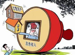 """以人查房""""写进不动产登记条例 或引房产抛售潮"""