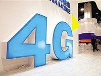降低国内4G网络运营成本 促进4G产业发展
