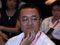 上海外滩金融中心BFC总裁吴洋