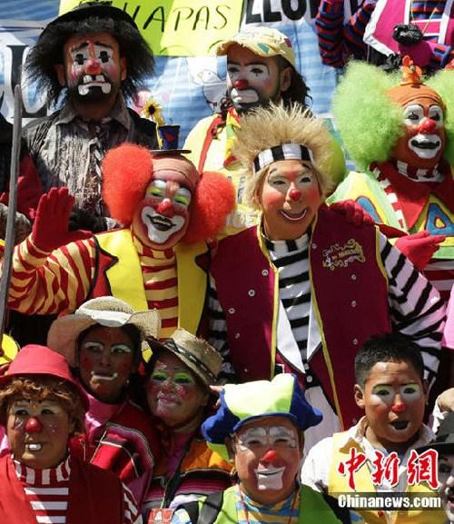 全球小丑云集墨西哥(组图)