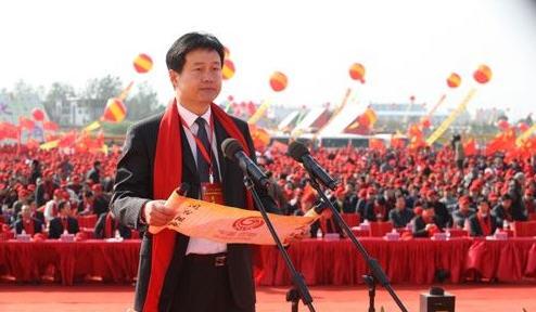 海内外华侨华人相聚第二届中原(固始)根亲文化节