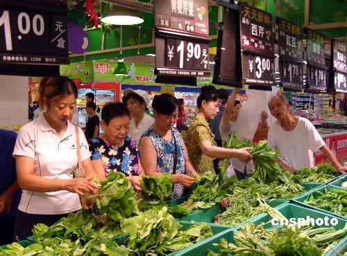 中国暗战通胀多数居民对物价持续上涨担忧