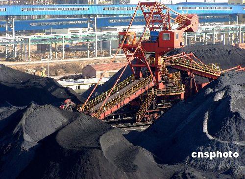 统计局:2008年1月份原煤出厂价格上涨14.9%