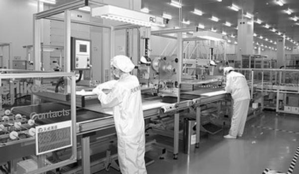 天威保变:打造新能源产业增长极图片