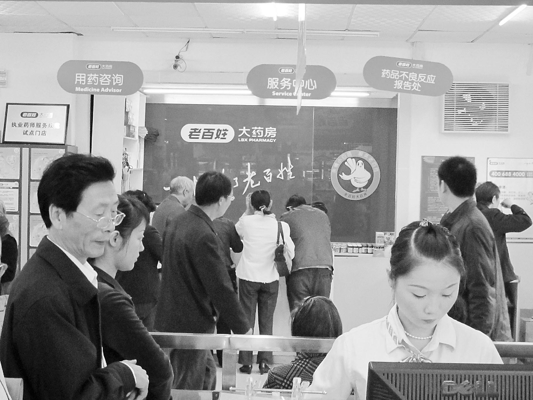湖南著名民营医药连锁企业开展义卖_滚动新闻
