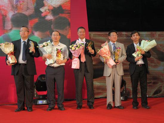 最受尊敬企业颁奖第二组