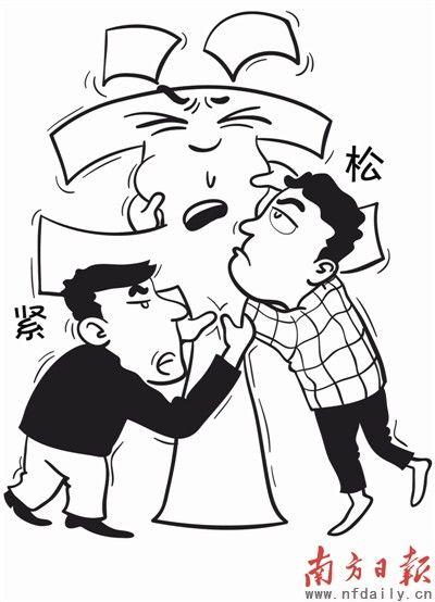 动漫 简笔画 卡通 漫画 手绘 头像 线稿 400_554 竖版 竖屏