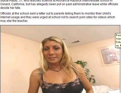 欧美第一色情网络_美一女教师拍成人电影 学生浏览色情网站发现(图)