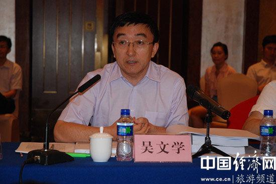 贵州拟投资2-3万亿 建设成为国家公园省_滚动