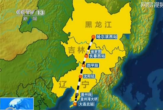 哈大高铁全线试运行 哈尔滨至大连仅需4小时
