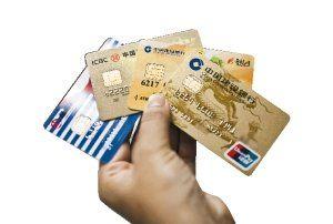 银行卡将进入芯片时代