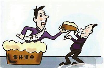 """警示""""小官巨腐""""北京怀柔编制村版廉政漫画"""