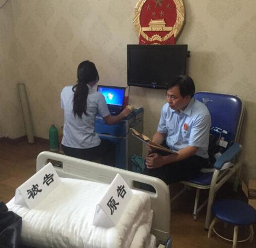 杭州富阳区法院龙羊法庭将巡回法庭带到康复中心