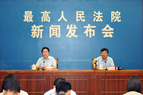 最高人民法院司改办主任贺小荣介绍《最高人民法院关于完善人民法院司法责任制的若干意见》