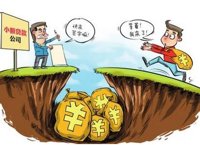 中国去年网贷成交量近万亿元 比上年增长近三倍