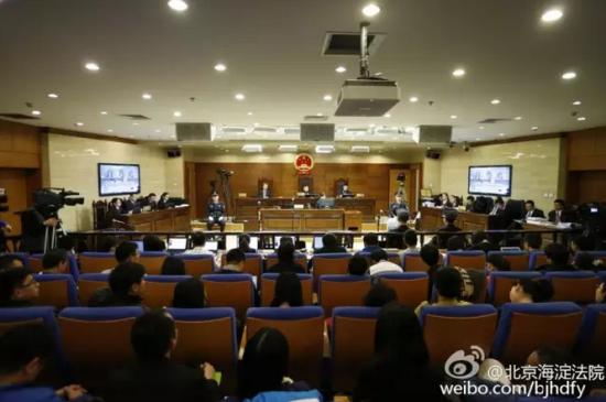 北京海淀法院直播审理快播涉黄案 庭审公开绝非大众审判
